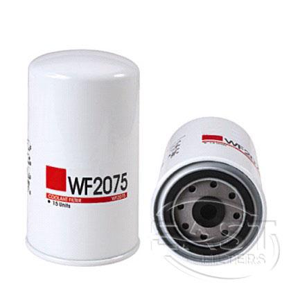 Fleedguard WF2075